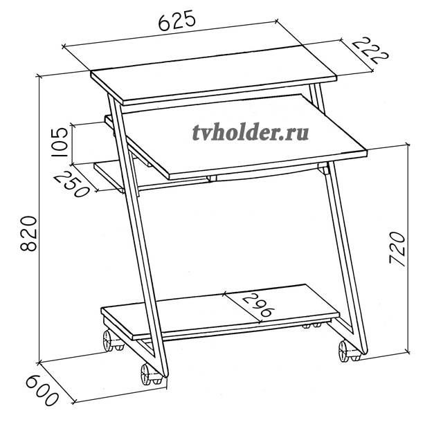 Васко - Стол для ноутбука КС 2033 М3