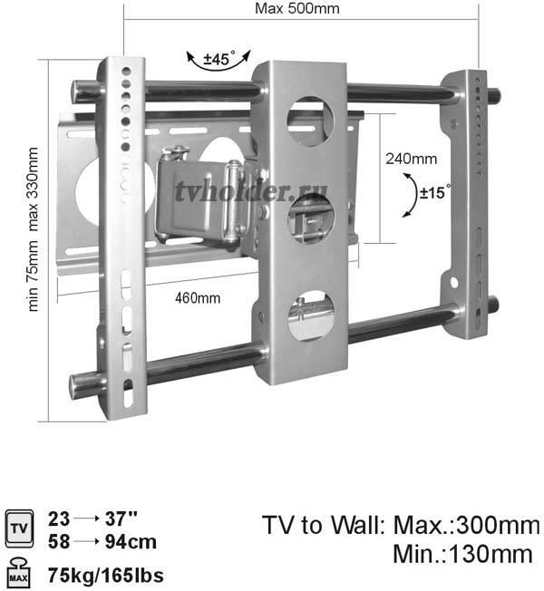 Tvholder - Кронштейн наклонно-поворотный PLB-WA7