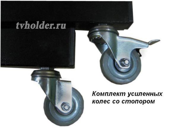 "Алма-Холдерс - Стойка для телевизора ""Plazma Exe 2.0U"""