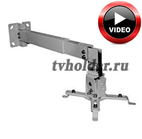 Tvholder - Кронштейн для проектора PRB-2W