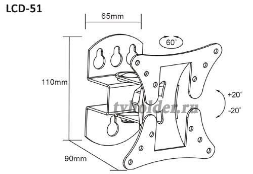 TvHolder - кронштейн наклонно-поворотный LCD-51