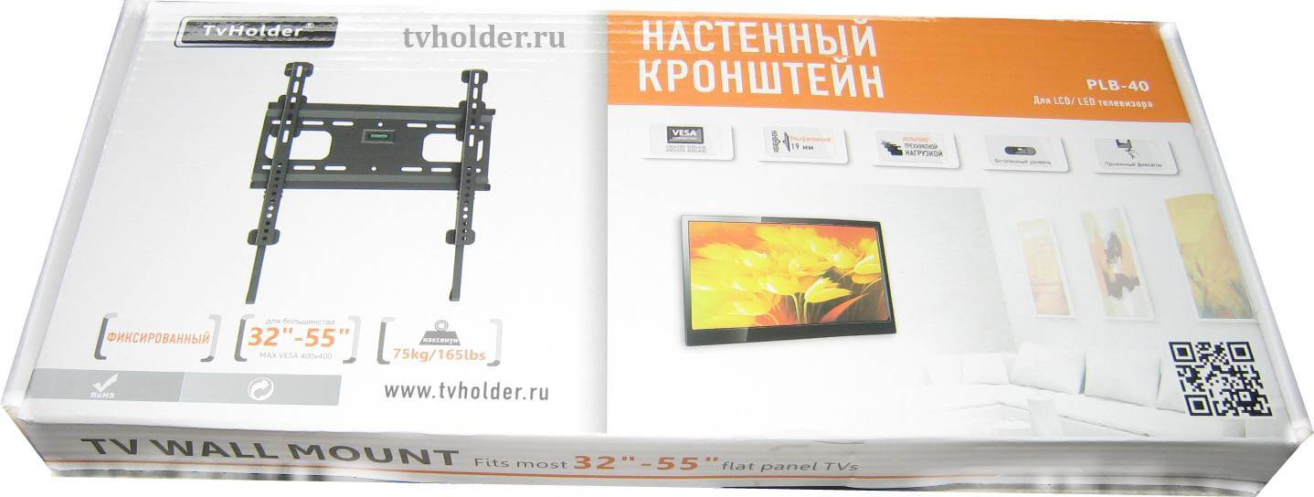 Tvholder - Кронштейн PLB-40