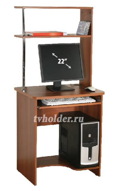 933990ad3fbb1 Витра - Компьютерный стол Фортуна 25