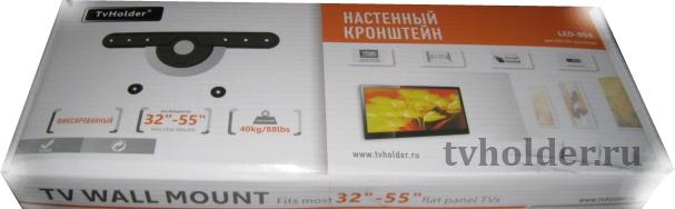 Tvholder - Кронштейн LED-094