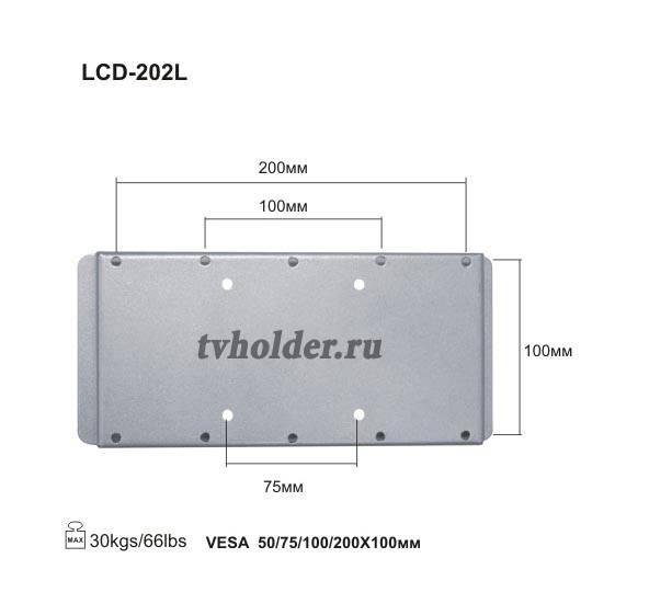 Tvholder - Кронштейн LCD-202L