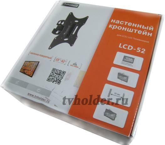 TvHolder - кронштейн наклонно-поворотный LCD-52
