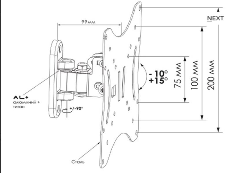 Trone - Кронштейн наклонно-поворотный LS-51-21S