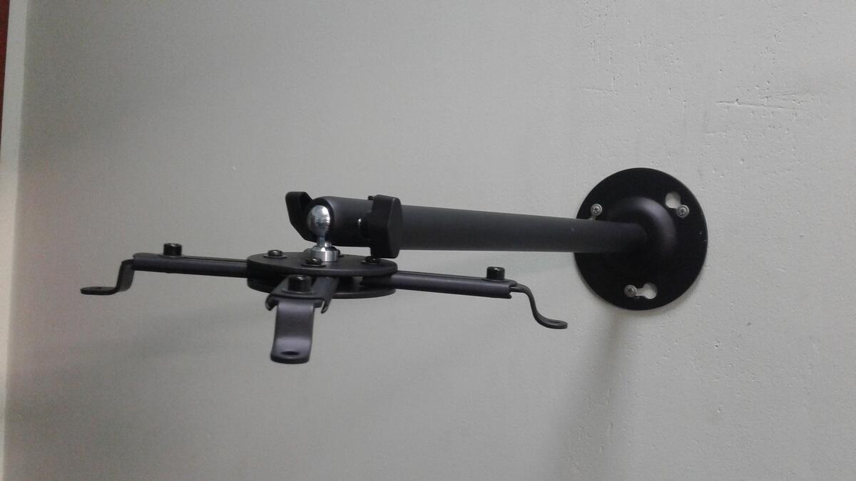 Tvholder - Кронштейн для проектора PRB-4W