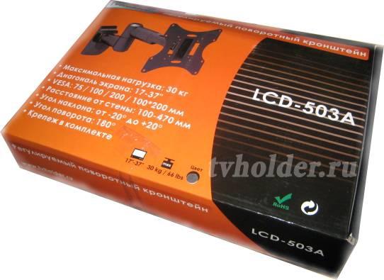 Tvholder - Кронштейн наклонно-поворотный LCD-503