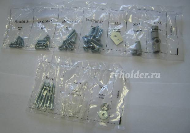 Tvholder - Кронштейн LP 18-44 T