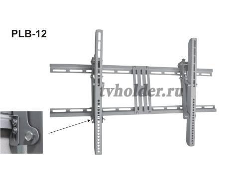 Tvholder - Кронштейн PLB-12