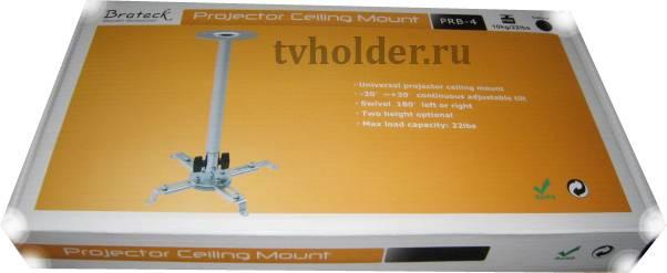 Tvholder - Кронштейн для проектора PRB-4